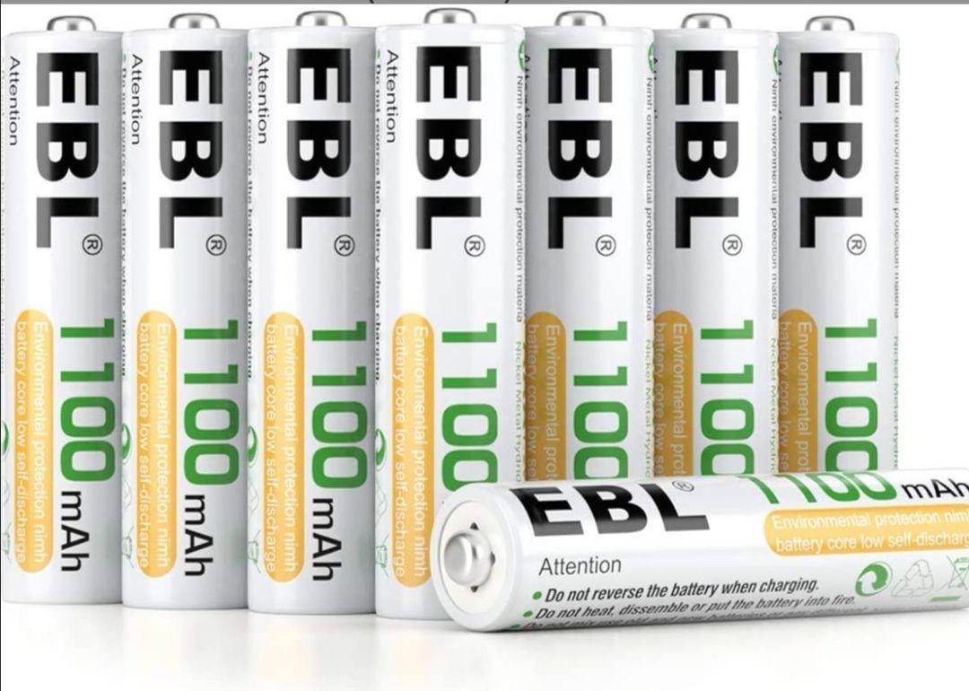Pilas recargables EBL 1100mAh AAA Ni-MH