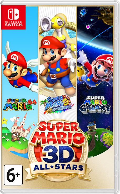 Super Mario 3D All-Stars (ESHOP RUSIA)