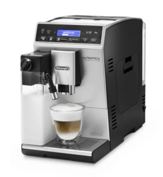 Cafetera Superautomática DELONGHI Etam 29.660.Sb