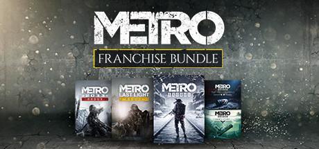 Metro Franchise Bundle (Metro 2033 Redux, Metro: Last Light Redux y Metro Exodus, así como su Pase de expansión)