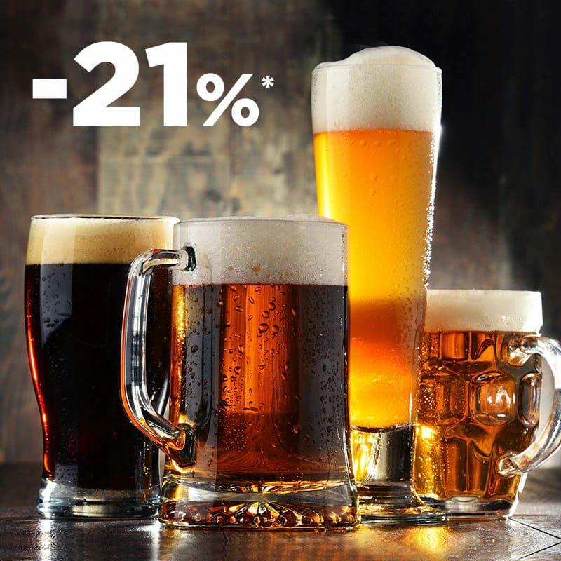 21% de descuento en cervezas XD