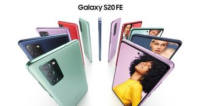Samsung Galaxy s20 FE 4G con Care+ (gratis)