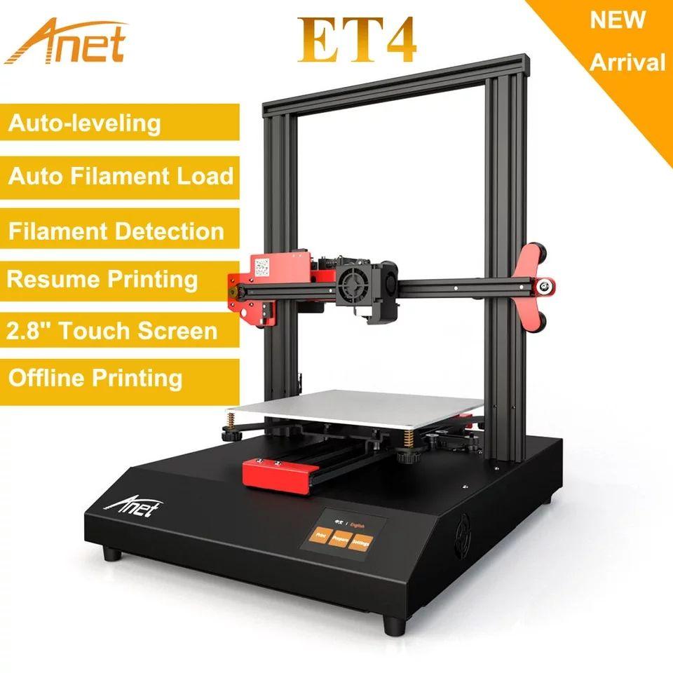 Impresora 3D Anet ET4 desde España
