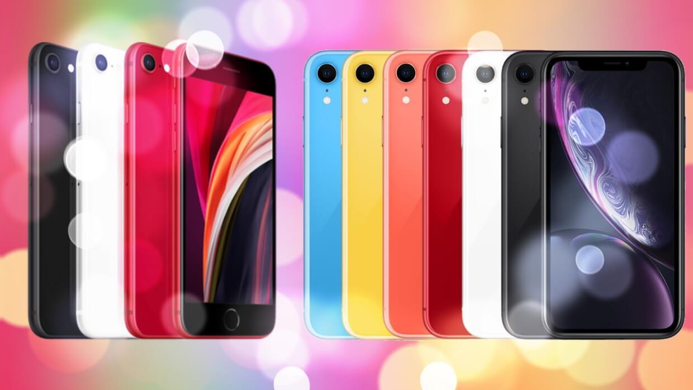 iPhone SE / XR (Distintas capacidades y colores)