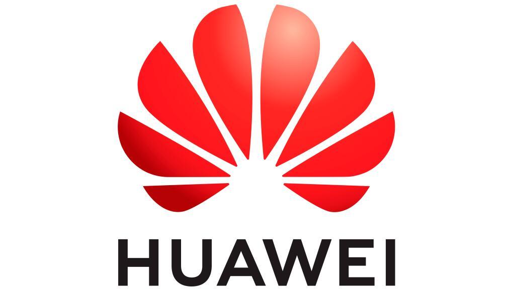Descuento de hasta el 40% en accesorios de la marca HUAWEI