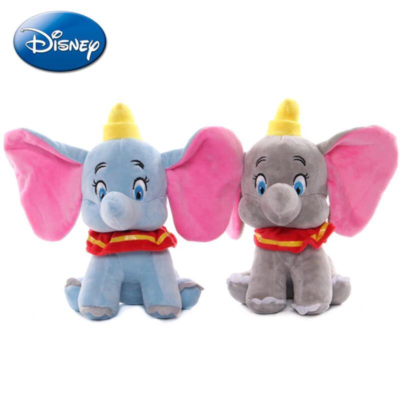 Peluches 23cm Dumbo