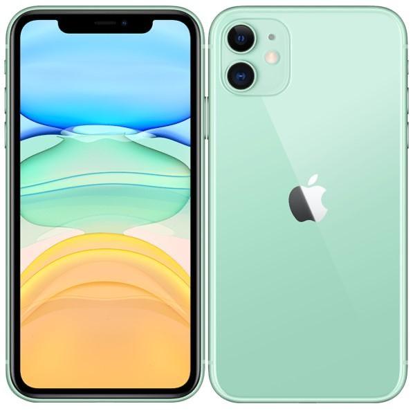 iPhone 11 64Gb Negro y Amarillo por solo 577€ / Verde por 576,8€