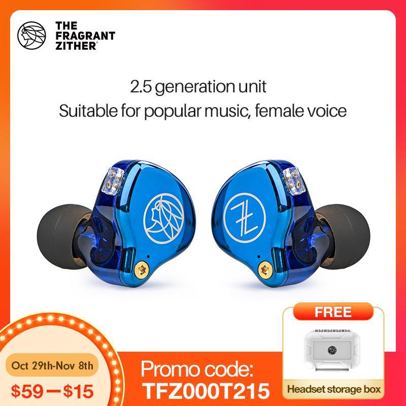 Auriculares dinamicos TFZ T2 + caja transporte - tienda oficial (mejor que 11/11)