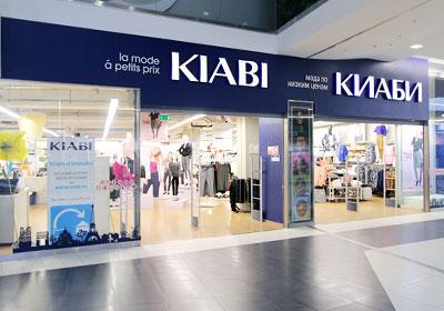 KIABI - 10€ de descuento por 40€ de compra.