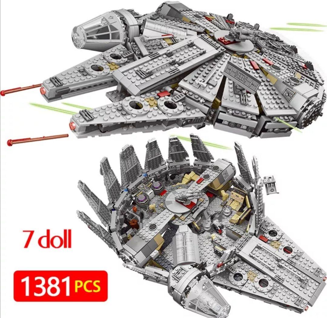 Halcón Milenario de 1381 piezas tipo Lego
