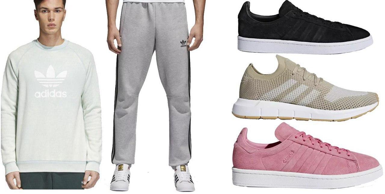 50%+20% EXTRA en 24 productos Adidas