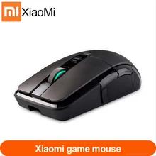 Xiaomi Gaming Mouse-ratón 7200DPI RGB