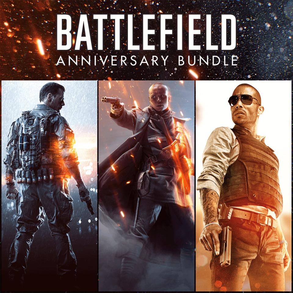 Lote de aniversario de Battlefield