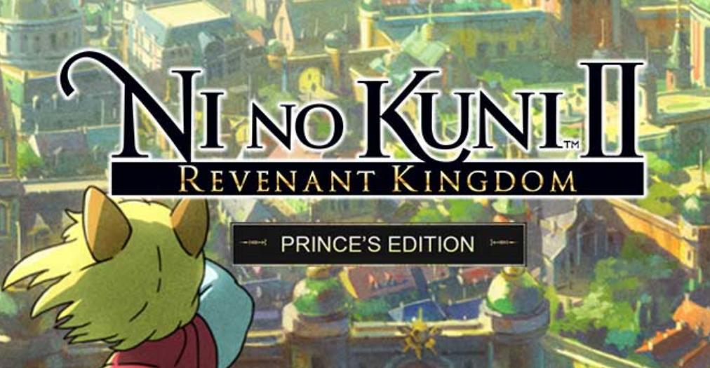 Ni No Kuni 2 Prince's Edition