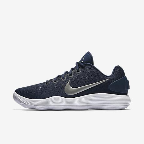 Nike Hyperdunk Low 2017