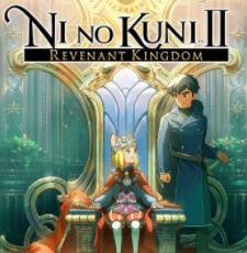 Ni no Kuni™ II: Revenant Kingdom - The Prince's Edition