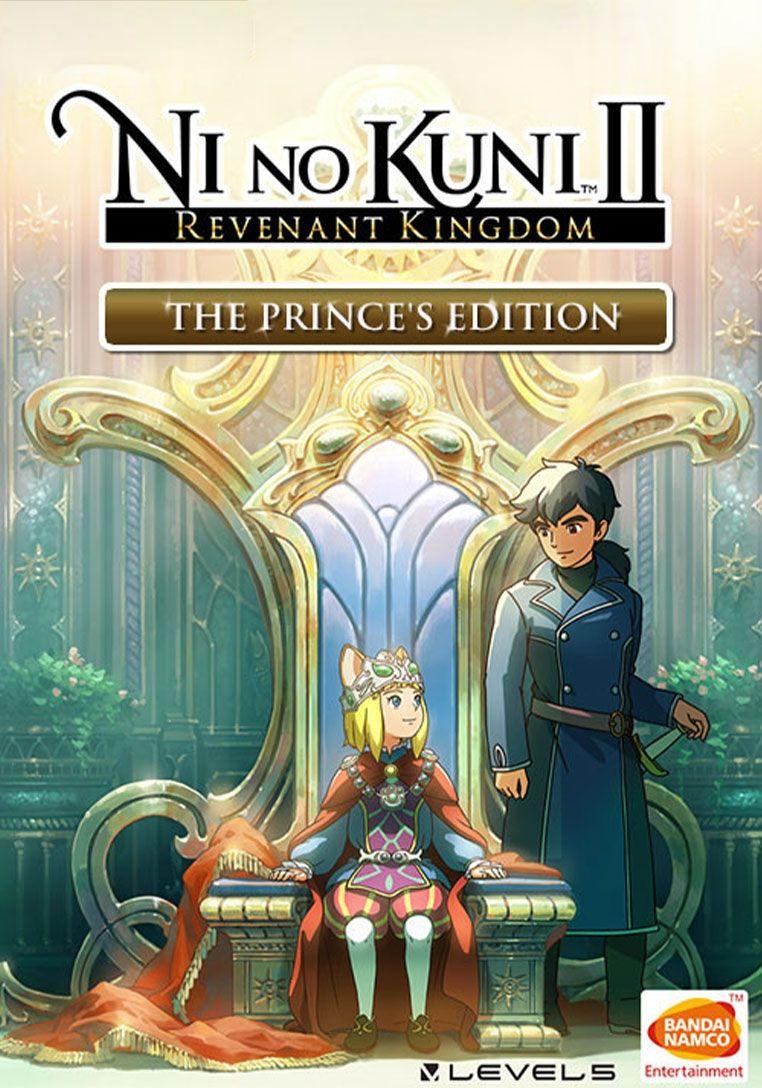 Ni no Kuni II: Revenant Kingdom The Prince's edition (Steam)
