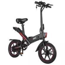 """[Desde Europa] Bicicleta Eléctrica Portable DOHIKER Y1 14"""""""