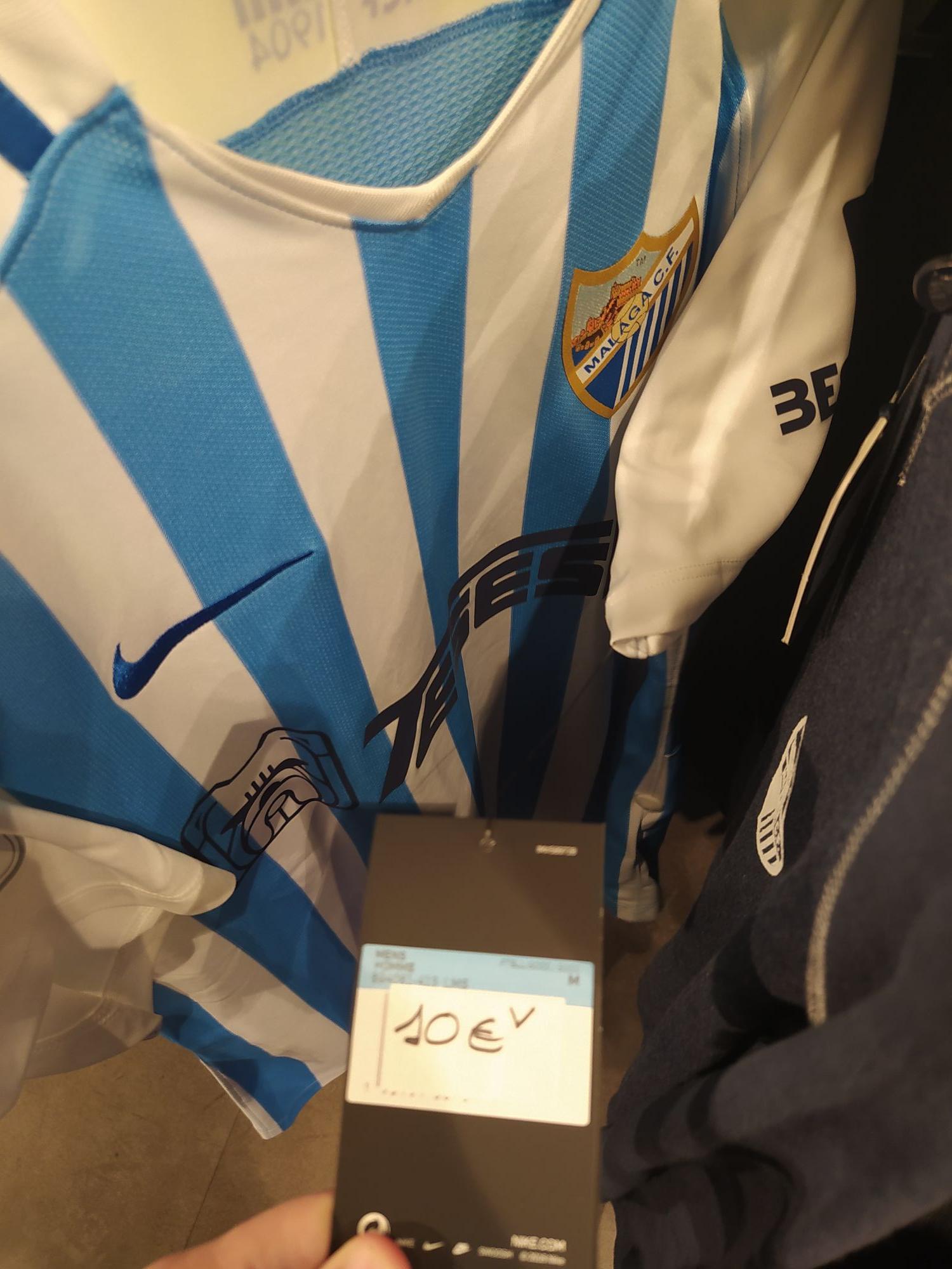 Equipaciones del Málaga CF en La Rosaleda