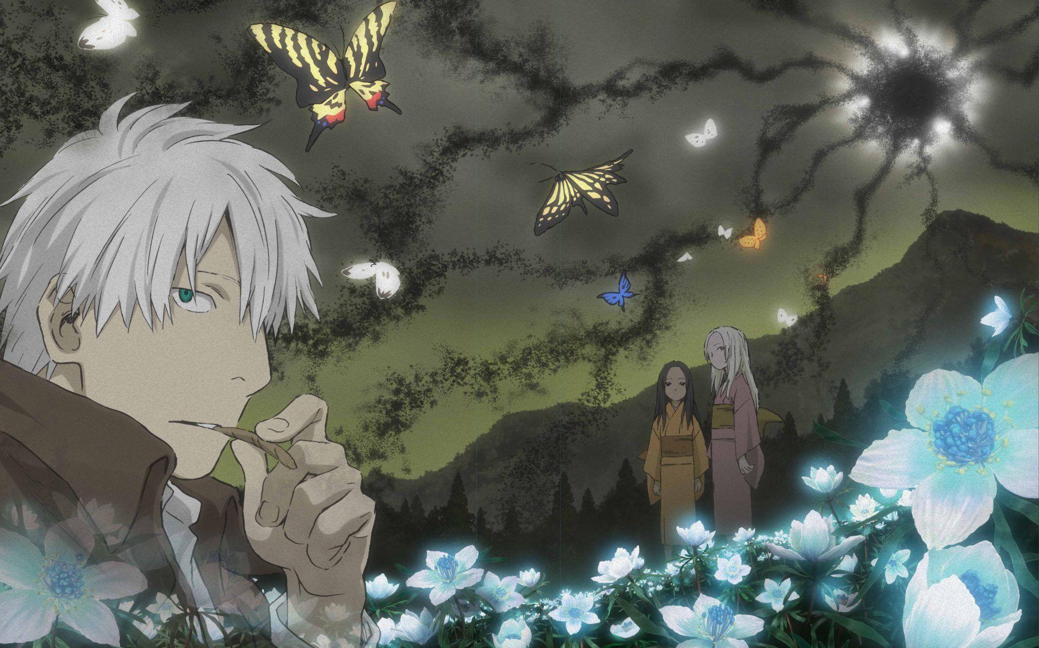 Mushi-Shi COMPLETA [Blu-ray]