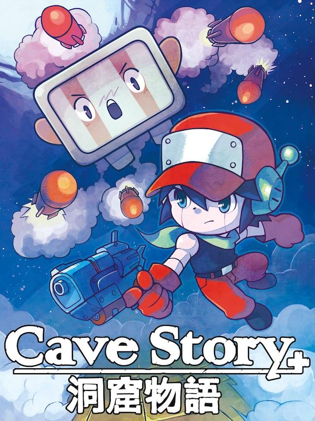 Epic Games regala, Cave Story+