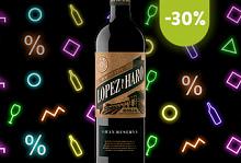15% de descuento y Envío Gratis en Vinos y Destilados. Ventas Privadas hasta -50%