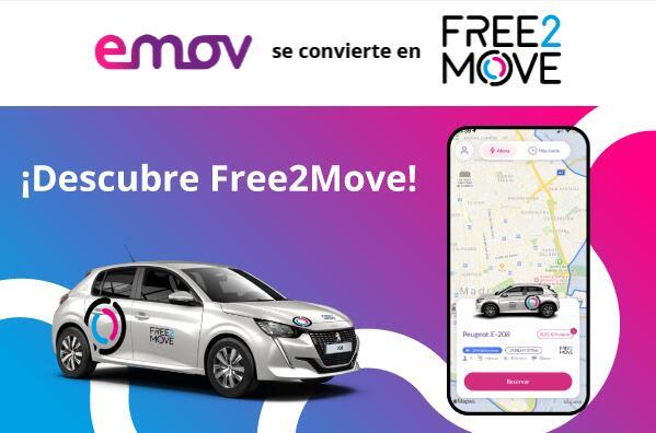5€ gratis en tu próximo viaje con Free 2 Move (antiguo emov, todos los usuarios)