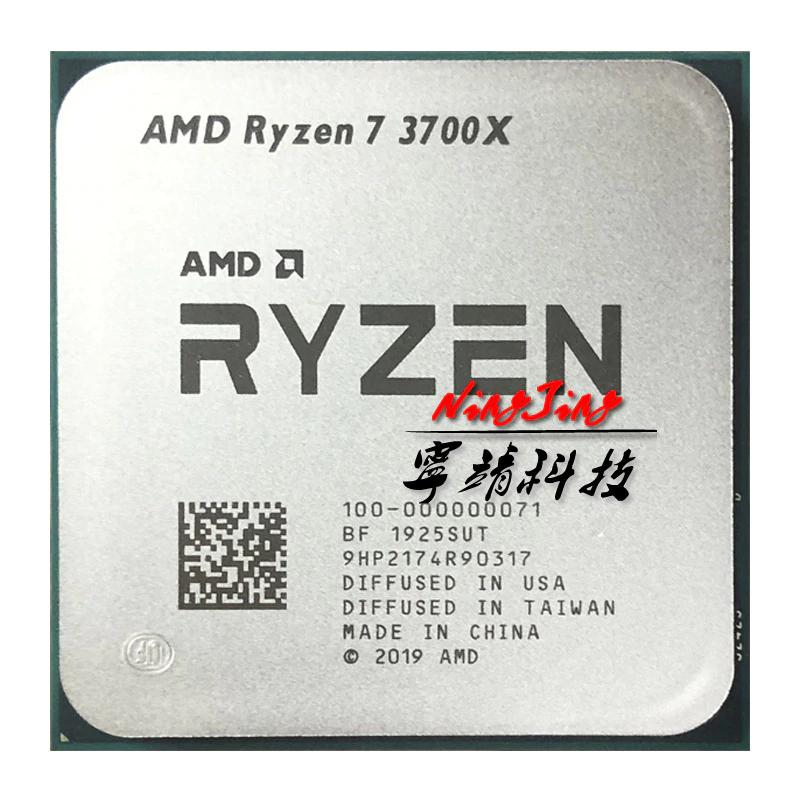 AMD Ryzen 7 3700X 3.6GHz BOX