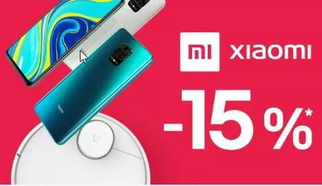 Cupón -15% en Xiaomi Ahorra hasta 50€ en esta selección