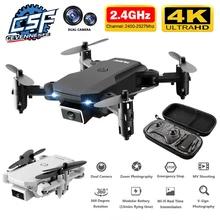 Dron 4K + 3 baterías + Funda por 35,59 € desde España