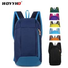 mochila de viaje deportiva de 10l