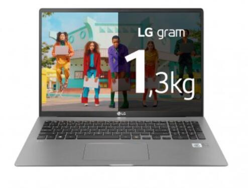 LG Gram i5 8 GB 17 pulgadas. ¡Oferta solamente hoy!