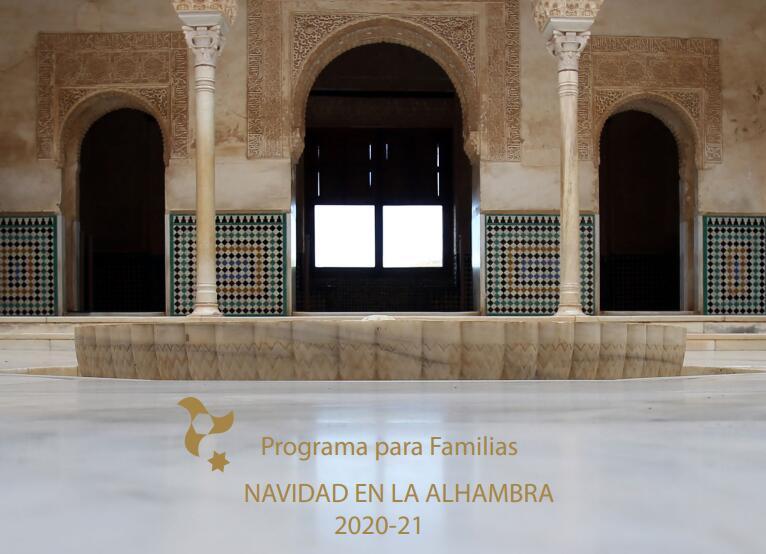 Programa especial de visitas de la Alhambra para familias durante la Navidad