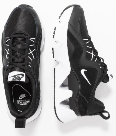Nike Sportswear RYZ