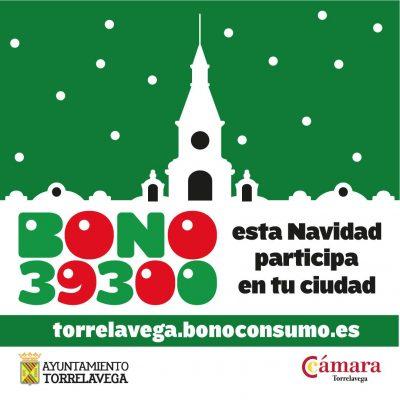 Cheques de compra -40% en Torrelavega