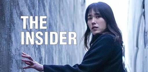 The Insider - Película Interactiva