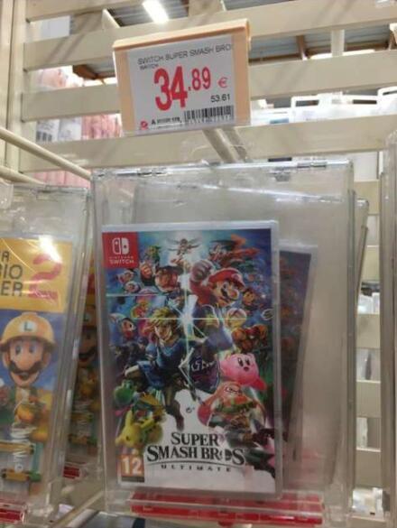Super Smash Bros Ultimate a 35€ en la Zenia Boulevard (Torrevieja) | Nintendo switch