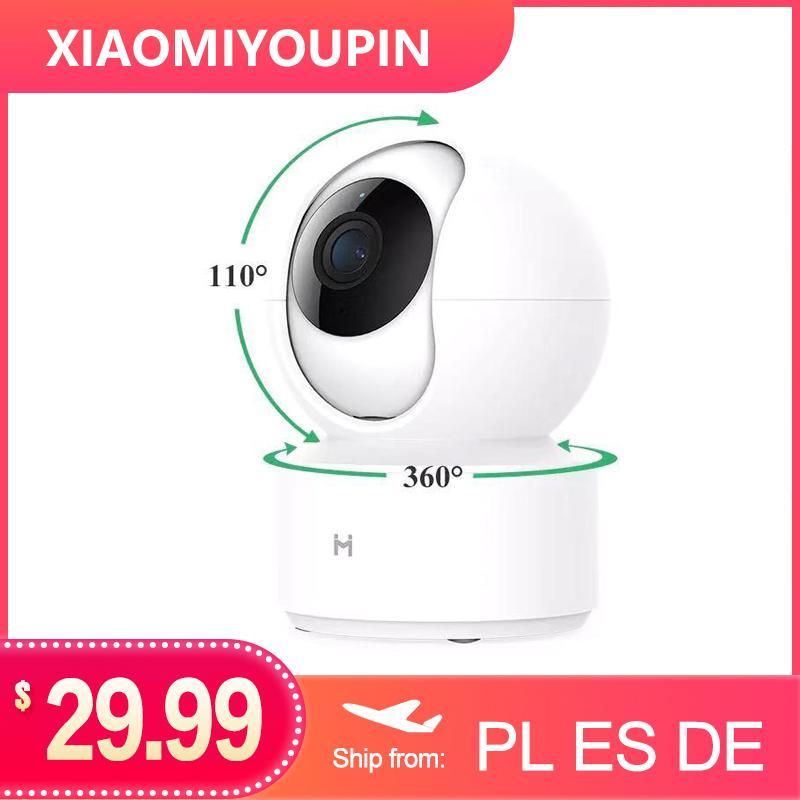 Cámara de vigilancia Xiaomi Youpin, Visión nocturna, 360 Grados WiFi, 1080 desde España