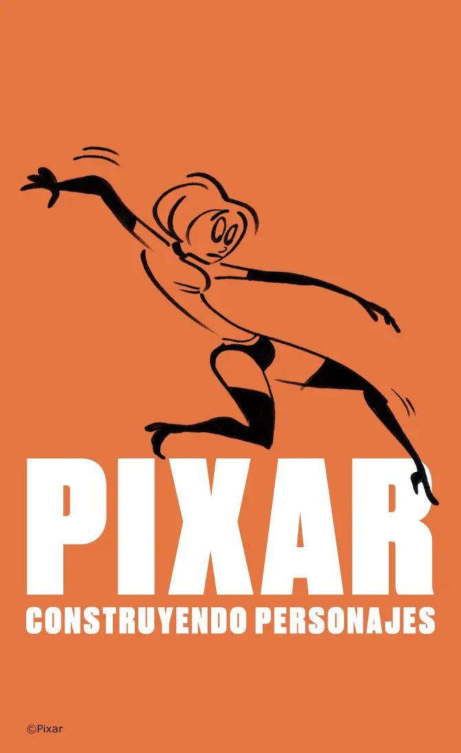 Exposición Pixar Caixa Forum Sevilla