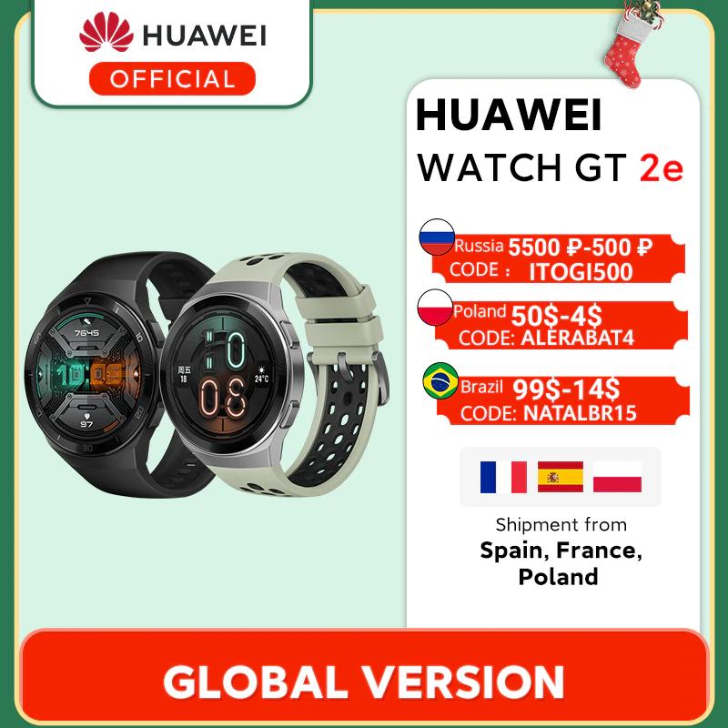 Huawei Watch GT 2e - Desde España