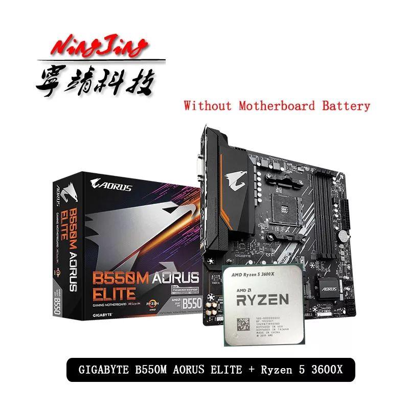 AMD Ryzen 5 3600X R5 3600X CPU + GA B550M AORUS ELITE juego para placa base Socket AM4 todo nuevo pero sin enfriador