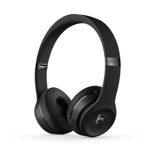 Auriculares Abiertos Beats Solo 3 Wireless