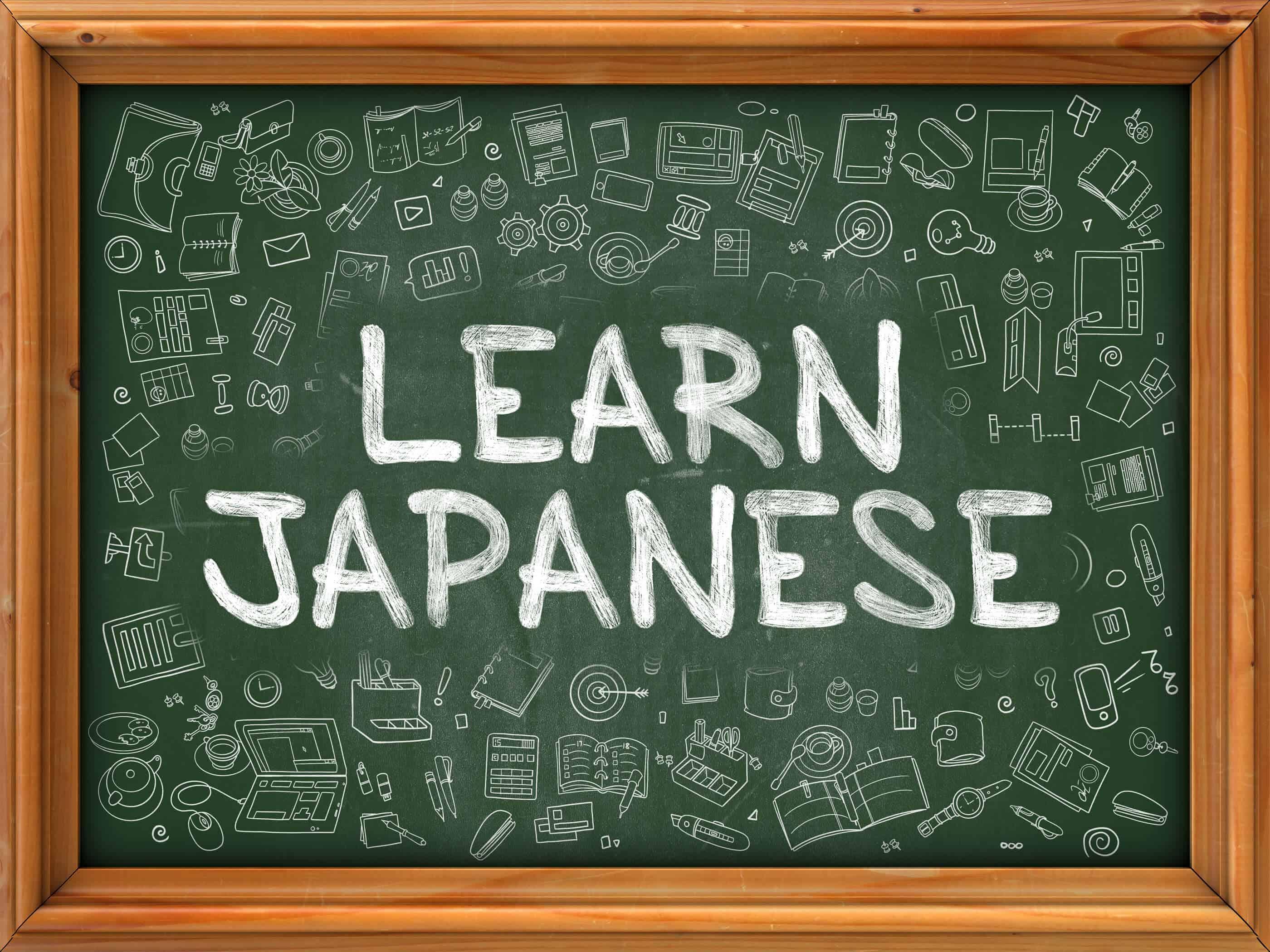 Cursos de japonés GRATIS - 1876 lecciones