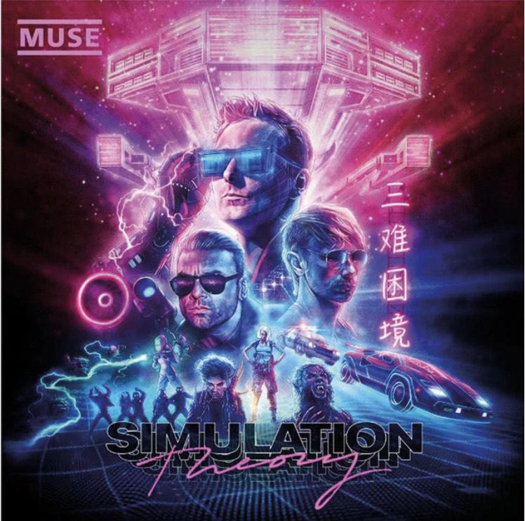 Muse - Simulation Theory (Lp-Vinilo)