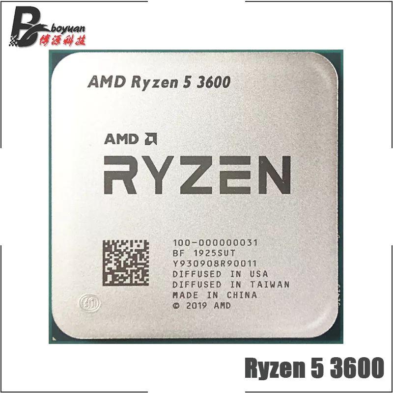 Ryzen 5 3600 (sin ventilador)
