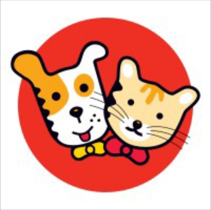 Muestras gratis para nuestras mascotas!! (perro y gato)