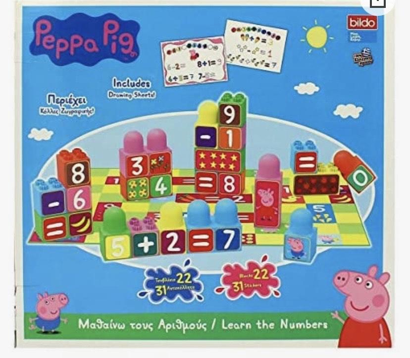 Bildo 8110 Peppa Pig - Bloque con números