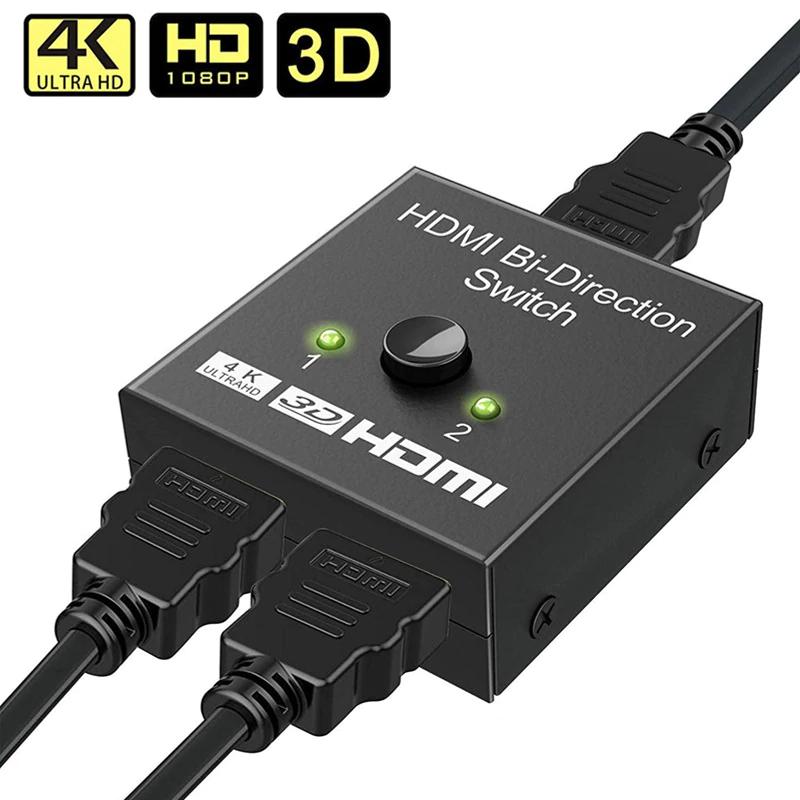 Splitter HDMI 2.0 4K Bidireccional