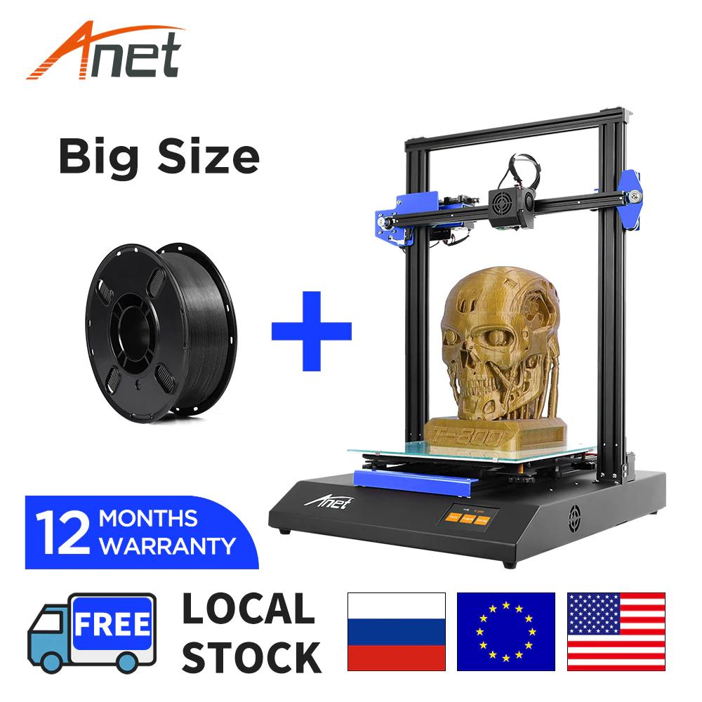 Impresora 3D Anet ET5X 300 x 300 x 400 mm