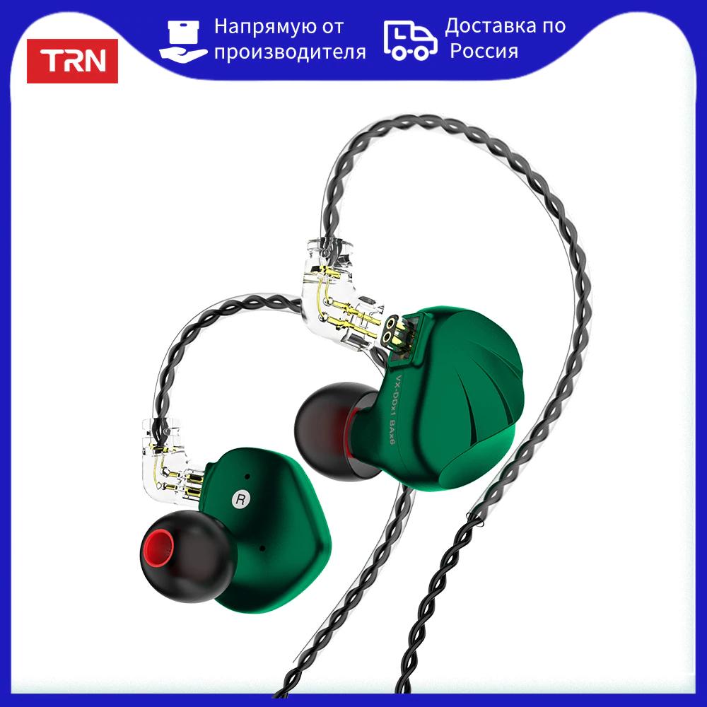 Auricular hibrido TRN VX (1dd + 6ba) cable reemplazable